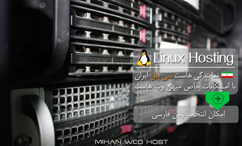 templates/orderforms/Iran Cpanel Host/icon/image